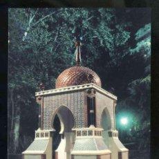 Postales: POSTAL DE XATIVA: TEMPLET NEOÀRAB DEL JARDÍ DEL BES (ED.AJUNTAMENT). Lote 131070244