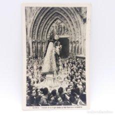Postales: 1 VALENCIA TRASLADO DE LA VIRGEN DESDE SU REAL BASÍLICA A LA CATEDRAL CIRCULADA FECHADA OCTUBRE 1956. Lote 131131248