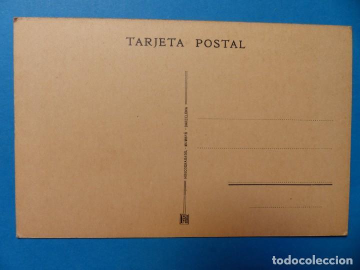 Postales: VALL DE UXO, CASTELLON - IGLESIA DE LA ASUNCION, FACHADA - Foto 2 - 262257250