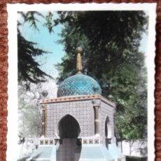 Postales: JATIVA - TEMPLETE PSEUDOARABIGO - ED. ARRIBAS, Nº 20. Lote 132371394