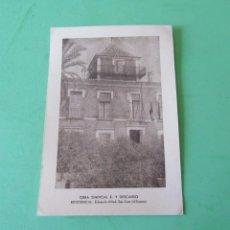 Postales: SAN JUAN (ALICANTE) OBRA SINDICAL E. Y DESCANDO RESIDENCIA EDUARDO ALTET SIN ESCRIBIR VER REVERSO. Lote 135219634