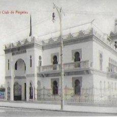 Postales: P- 8778. POSTAL ALICANTE, REAL CLUB DE REGATAS. . Lote 135799346