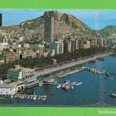 Cartes Postales: POSTAL - VISTA AEREA DE ALICANTE -. Lote 136212346