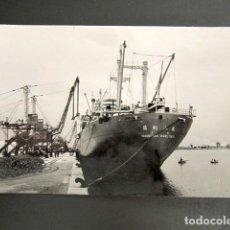 Postales: POSTAL ALICANTE. TORREVIEJA. PUERTO Y CARGADERO DE SAL. . Lote 138162374