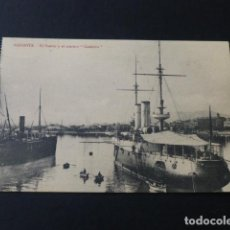 Postales: ALICANTE EL PUERTO Y EL CRUCERO CATALUÑA ED. BAZAR ARCA DE NOE. Lote 139188078