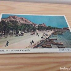 Postales: POSTAL DE ALICANTE. ED. GUTENBERG. Lote 139474566