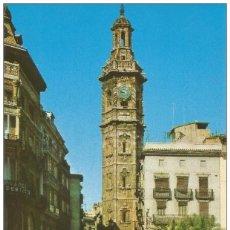 Postales: == PN55 - POSTAL - VALENCIA - TORRE DE SANTA CATALINA . Lote 140205058