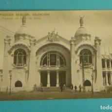 Postales: EXPOSICIÓN REGIONAL VALENCIANA - 14. FACHADA SALÓN DE ACTOS. CARTE POSTAGE. PARTIDA. Lote 140615690