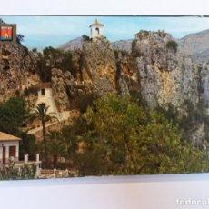 Postales: BJS.CASTELL DE GUADALEST ALICANTE.VALENCIA.CIRCULADA.EDT. SUBIRAST.N 150.. Lote 141302906
