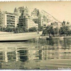 Postales: TARJETA POSTAL FOTOGRAFICA - ALICANTE / PUERTO - VISTA PARCIAL. Lote 142431594