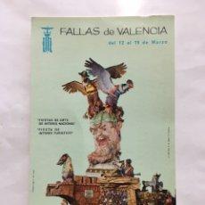 Postales: POSTAL. FALLAS DE VALENCIA. LIT. ORTEGA,1967. JUNTA CENTRAL FALLERA.. Lote 142563709