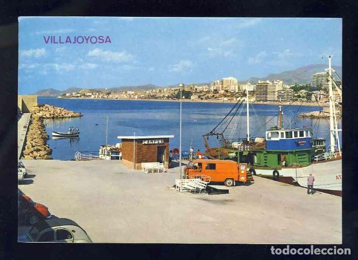 POSTAL DE VILA JOIOSA (VILLAJOYOSA, ALACANT): PORT (ED.ARRIBAS 3) (Postales - España - Comunidad Valenciana Moderna (desde 1940))
