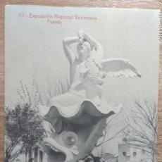 Postales: POSTAL 111. EXPOSICIÓN REGIONAL VALENCIANA. FUENTE. Lote 143349026