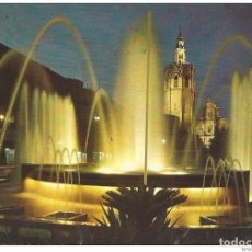 Postales: == D1182 - POSTAL - VALENCIA - PLAZA DE LA REINA, FUENTE Y MIGUELETE. Lote 143606754
