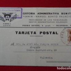 Postales: DENIA. ALICANTE. GESTORIA ADMINISTRATIVA BENITO. 1955.. Lote 146343938