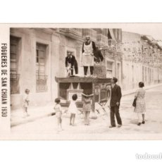Postales: FOGUERES DE SAN CHUAN.(ALICANTE).- 1930. CASA SANCHEZ - POSTAL FOTOGRÁFICA. . Lote 146633378