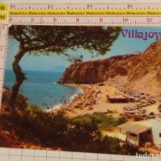 Postales: POSTAL DE ALICANTE. AÑO 1977. VILLAJOYOSA, PLAYA DEL BON NOU. 1763. Lote 269719378