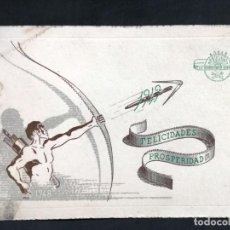 Postales: TARJETA DE NAVIDAD 1943 VALENCIA. LA HERRAMIENTA ESPAÑOLA.. Lote 147186798