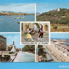 Postales: POSTAL DE CASTELLON DE LA PLANA SIN CIRCULAR . Lote 147988498