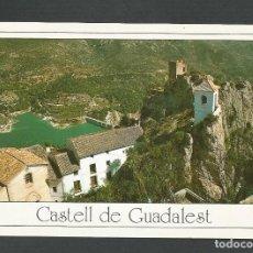 Postales: POSTAL SIN CIRCULAR - CASTELL DE GUADALEST 3 - ALICANTE - EDITA POSTALES GALIANA. Lote 148123434