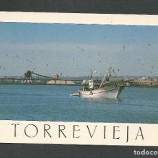 Postales: POSTAL SIN CIRCULAR - COSTA BLANCA - TOREEVIEJA 1054 - EDITA TRANGLE POSTALS. Lote 148126494