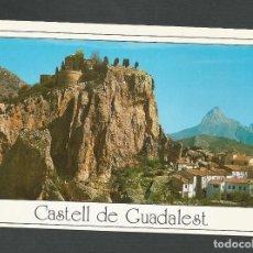 Postales: POSTAL SIN CIRCULAR - CASTELL DE GUADALEST 30 - ALICANTE - EDITA POSTALES GALIANA. Lote 148126602