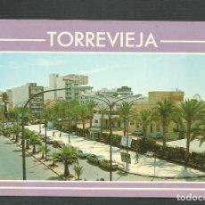 Postales: POSTAL SIN CIRCULAR - TORREVIEJA 7 - ALICANTE - EDITA POSTALES GALIANA. Lote 148126766