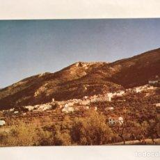 Postales: AGRES (ALICANTE) POSTAL VISTA GENERAL DEL PUEBLO. SIN IDENTIFICAR EDITOR (A.1984). Lote 148155661