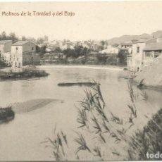 Postales: LOTE DE 8 TARJETAS POSTALES NUEVAS-ORIHUELA-FOTOTIPIA THOMAS-SIN CIRCULAR-MBC. Lote 149666682