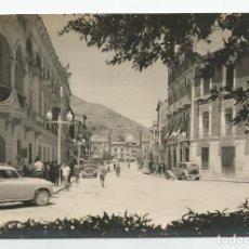 Postales: POSTAL FOTOGRAFICA DE ORIHUELA- EDICIONES ARRIBAS-Nº 1020-CALDERON DE LA BARCA- SIN CIRCULAR-MBC. Lote 150661266