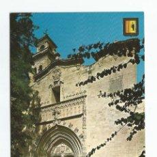Postales: POSTAL DE ORIHUELA-EDICIONES SUBIRATS CASANOVAS-Nº 2 IGLESIA DE SANTIAGO(MONUMENTO NACIONAL)-MBC. Lote 150792486