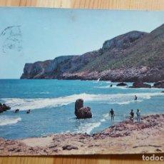 Postales - Denia Nº 14 Rotas Arenetas y Cabo San Antonio Ed. Garcia Garrabella - 150797186