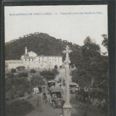 Postales: MONASTERIO DE PORTA COELI-CONVENTO LA CRUZ-COCHE-FOTOGRAFICA ANDRES FABERT-POSTAL ANTIGUA-(56.898). Lote 151021990