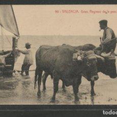 Postales: VALENCIA-GRAO REGRESO DE LA PESCA-99-THOMAS-POSTAL ANTIGUA-(56.911). Lote 151023810