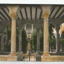 Postales: POSTAL DE ORIHUELA- EDICIONES ARRIBAS-Nº 1012-CLAUSTRO DE LOS CAIDOS-SIN CIRCULAR-COLOREADA-MBC. Lote 152205162