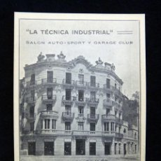 Postales: ANTIGUA POSTAL LA TÉCNICA INDUSTRIAL, SALÓN AUTO-SPORT Y GARAGE CLUB. VALENCIA. PERFECTA. AÑOS 20 (4. Lote 152417090