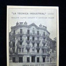 Postales: ANTIGUA POSTAL LA TÉCNICA INDUSTRIAL, SALÓN AUTO-SPORT Y GARAGE CLUB. VALENCIA. PERFECTA. AÑOS 20. Lote 152417714