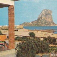 Postales: CALPE, VISTA PARCIAL DEL PEÑON DE IFACH, ALICANTE. Lote 152607230