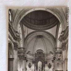 Postales: POSTAL CASTELLON DE LA PLANA ERMITORIO DE LIDON SERIE I 6411 FELICITACIONES MANUEL BELLIDO 1975. Lote 154415262