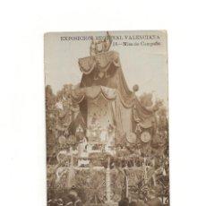 Postales: VALENCIA.- EXPOSICIÓN REGIONAL VALENCIANA - MISA DE CAMPAÑA. POSTAL FOTOGRÁFICA. Lote 155677334