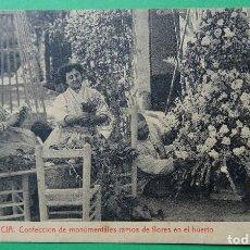 Postales: VALENCIA - CONFECCION DE MONUMENTALES RAMOS DE FLORES EN EL HUERTO. Lote 155710030