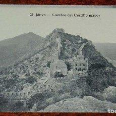Cartoline: JATIVA (VALENCIA, CUMBRE DEL CASTILLO MAYOR, 21 ROISIN, SIN CIRCULAR. Lote 156077294