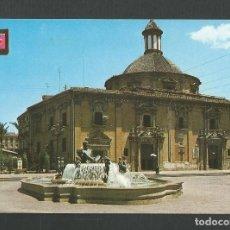 Postales: POSTAL SIN CIRCULAR - VALENCIA - 1406 - BASILICA NTRA SRA DE LOS DESAMPARADOS - EDITA ESCUDO DE ORO. Lote 156483706