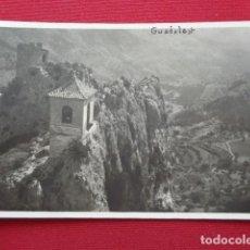 Postales: GUADALEST. ALICANTE. CAMPANARIO. Lote 156501262