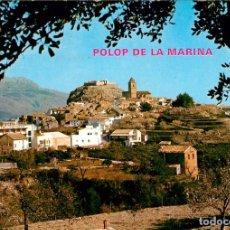 Postales: LOTE DE 2 POSTALES DE POLOP DE LA MARINA. Lote 156507722