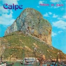 Postales: LOTE DE 21 POSTALES DE CALPE. Lote 156509614