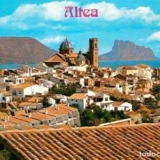 Postales: LOTE DE 8 POSTALES DE ALTEA. Lote 156510474