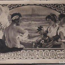Postales: EXPOSICION REGIONAL VALENCIANA 1909, VALENCIA. Lote 159103614
