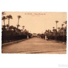 Postales: ELCHE.(ALICANTE).- PASEO ALFONSO XIII.. Lote 159897726