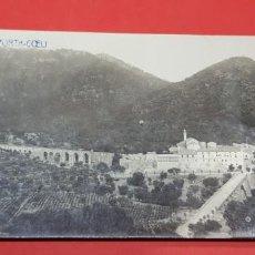 Postales: MONASTERIO DE PORTA-COELI (VALENCIA) POSTAL FOTOGRAFICA. Lote 160679622